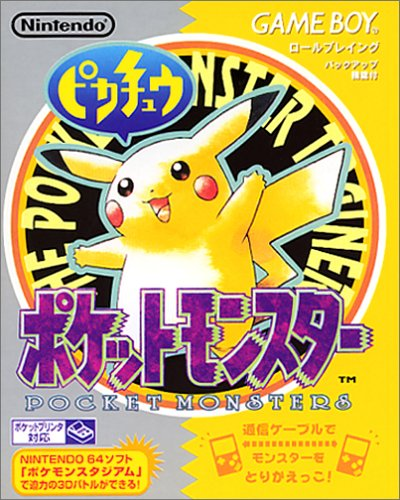 Pocket Monsters Pikachu [Japan Import]