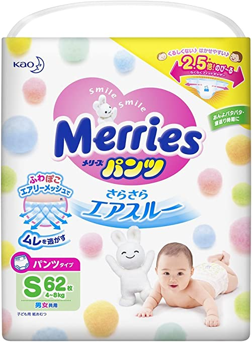KAO Merries Tape Sarasara Air Through S size 54 sheets 4 to 8 kg