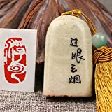 YZ117 Hmay Chinese Mood Seal / Handmade Traditional Art Stamp Chop for Brush Calligraphy and Sumie Painting and Gongbi Fine Artworks / - Guo Yan Yun Yan (Passing Clouds)