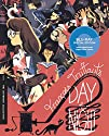 Criterion Collection: Day For Night [Blu-Ray]<br>$1119.00