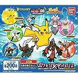 Pokemon the Movie Xy Swing Pokemon 2014 Movie Special [Set of 5] by Gashapon