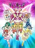 映画Yes!プリキュア5 鏡の国のミラクル大冒険 [Blu-ray]