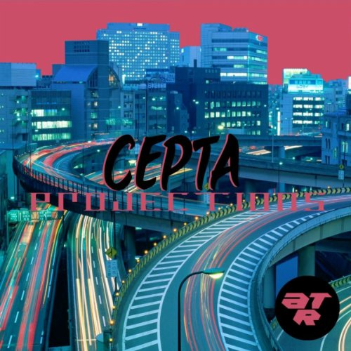 Cepta - Projections