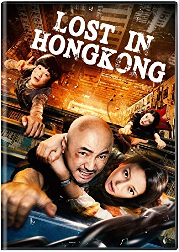 DVD : Lost In Hong Kong (Subtitled)