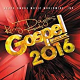 Kerry Douglas Presents: Gospel Mix 2016