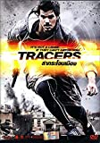 Tracers (Region 3) Taylor Lautner, Marie Avgeropoulos, Adam Rayner English Language Brand New Factory Sealed