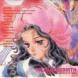 ドラマCD テイルズ・オブ・リバース Vol.4 再誕する世界