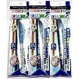 Tombow Fudenosuke Brush Pen Hard, 3 pens per Pack (Japan import) [Komainu-Dou Original Package] by Tombow