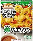 味の素 CookDo おかずごはん 鶏パエリア用 90g