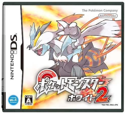 Pokemon Black and White DS Game - Pokemon White Version 2 (Japan Import)(Does not work on USA 3DS/DSI/X)