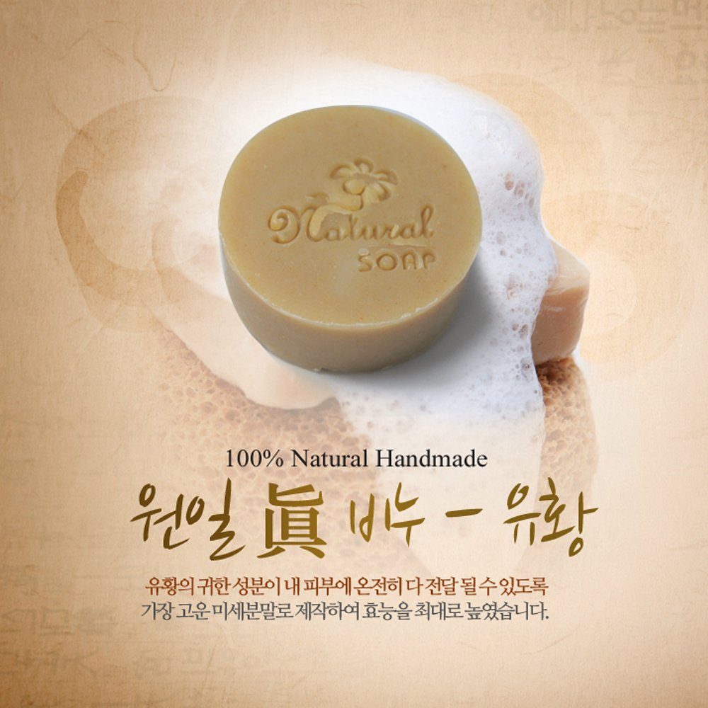 Wonil Jin, Sulfur Soap - Natural Detoxifying Face & Body Cleanser 3.2 oz (90g)