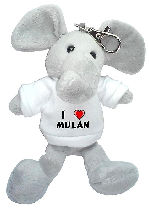 Elefante de peluche (llavero) con Amo Mulan en la camiseta ...