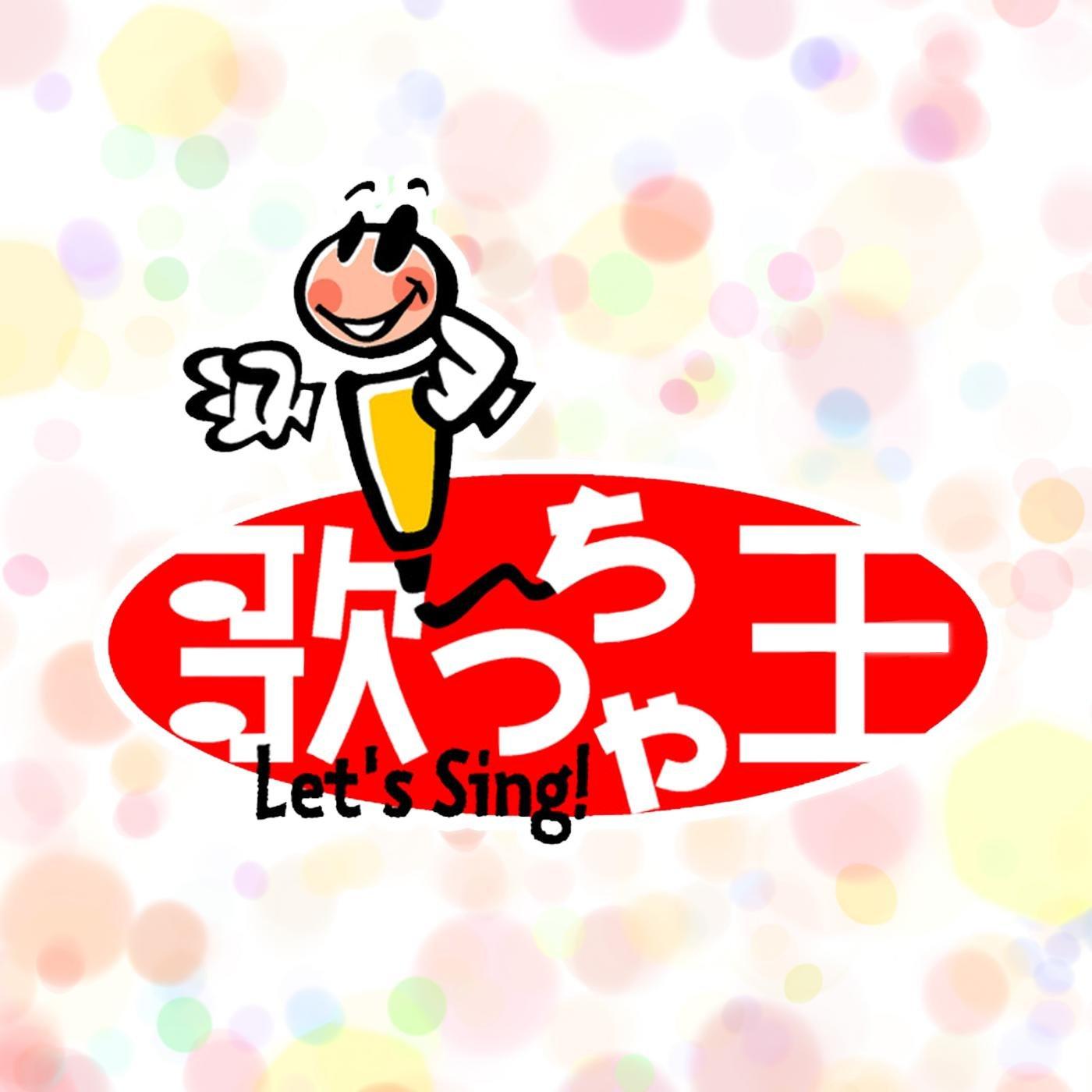 恋 (オリジナル歌手:星野 源)