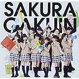 さくら学院2013年度~絆~(初回限定く盤)(DVD付)