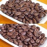 ロイヤルブレンド&ブルーマウンテンNO.1(焙煎)[100×2/ 合計200g] (豆の状態のまま)