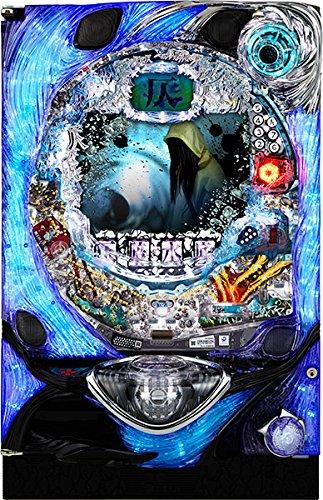 CR仄暗い水の底からFPMZ【循環仕様】パチンコ実機の商品画像
