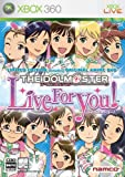 The Idolm@ster: Live for You! [Limited Edition] [Japan Import]