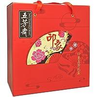五芳斋粽子真空包装印象五芳礼盒1120g(亚马逊自营商品, 由供应商配送)
