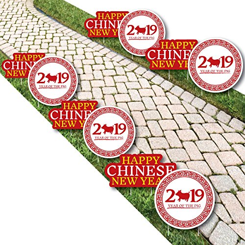 Chinese New Year - Pig Lawn Decorations - Outdoor 2019 Year of The Pig Yard Decorations - 10 Piece]()