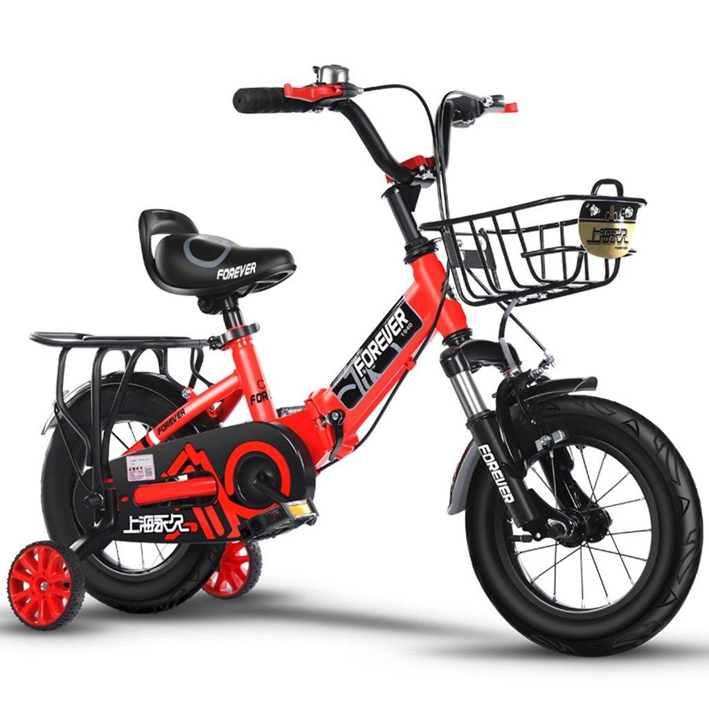 CSQ 折りたたみ自転車、少年少女ペダル自転車小児個々の自転車2~12歳の赤ちゃん補助車輪と自転車88~128CM 子供用自転車 (色 : 赤, サイズ さいず : 121CM) B07DPPCDKL 121CM|赤 赤 121CM