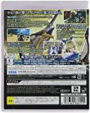 Shining Resonance PS3