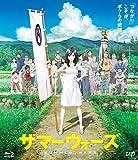 サマーウォーズ 期間限定スペシャルプライス版Blu-ray
