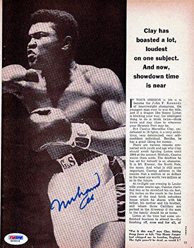 Muhammad Ali Autographed Signed 8.5x11 Magazine Page Photo Vintage #G59808 PSA/DNA Certified Autographed Boxing Magazines