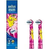 ブラウン オーラルB 電動歯ブラシ 子供用 EB10-2KGE すみずみクリーンキッズ やわらかめ 替ブラシ ピンク