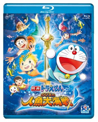 Animation - Eiga Doraemon Nobita No Ningyo Daikaisen[Japan BD] PCXE-50144