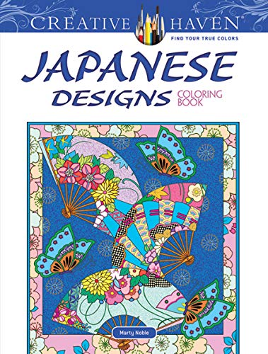 (Creative Haven Japanese Designs Coloring Book (Adult)