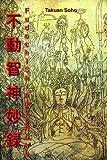 ISBN 1536952958