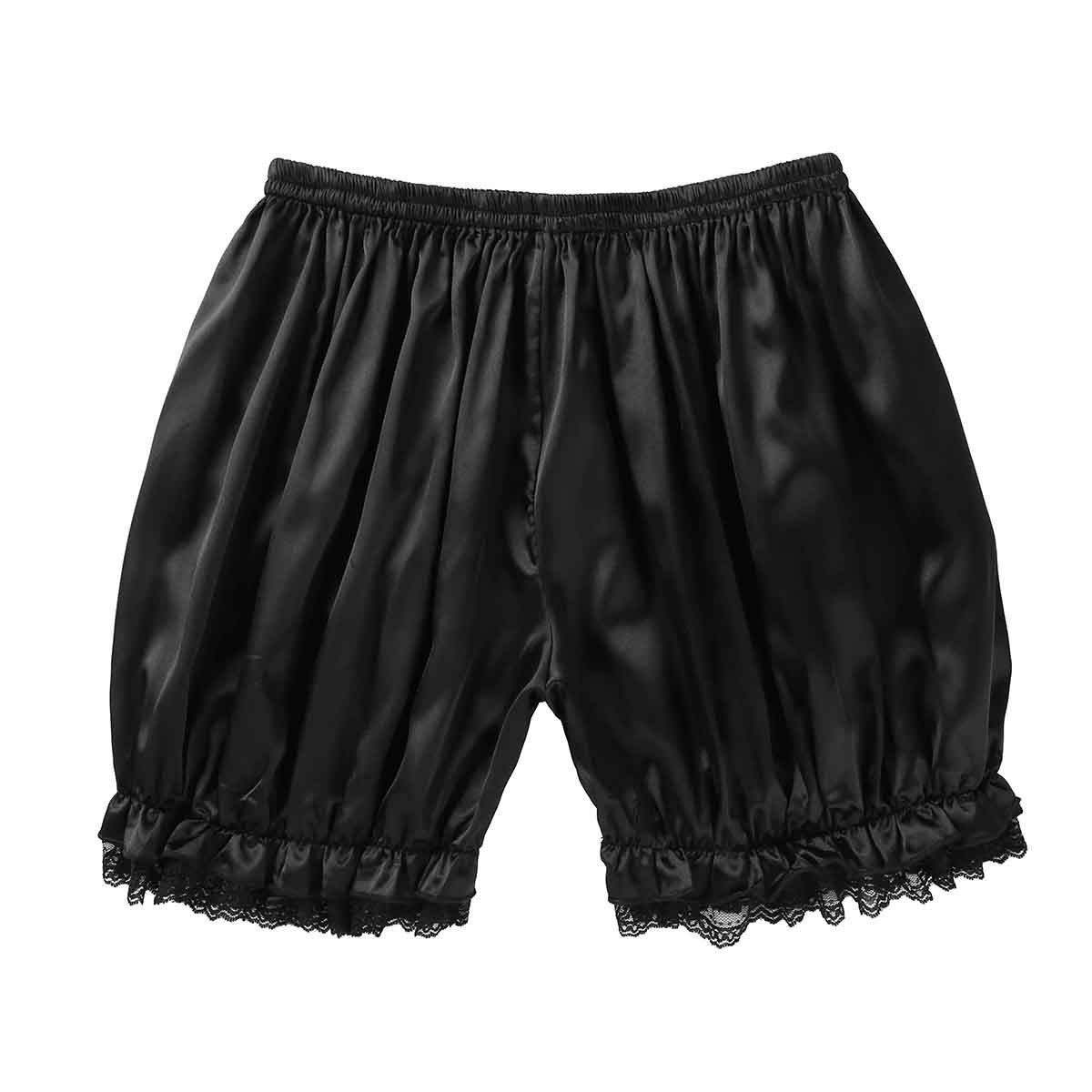 3d5702cf7b YiZYiF Men s Silky Shiny Satin Flutter Ruffled Sissy Thongs Crossdress  Underwear at Amazon Men s Clothing store
