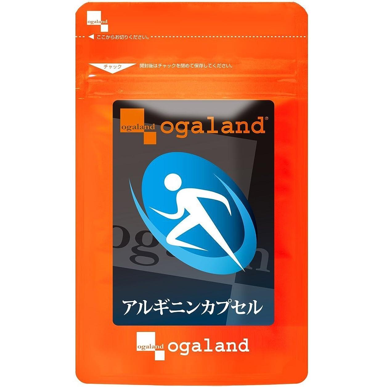 腐敗した引き受ける避難する国産クエン酸(結晶)3kg [02] 食品添加物(食用)鹿児島県で製造される、国内製造のクエン酸 NICHIGA(ニチガ)