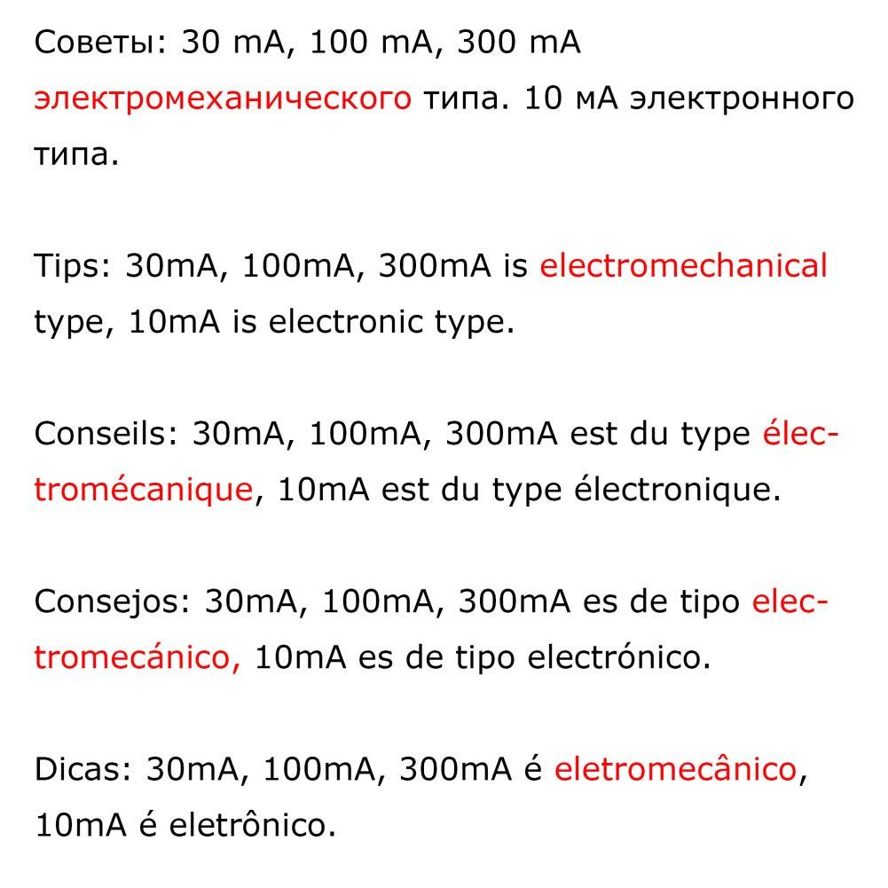Interrupteur de s/écurit/é Disjoncteur diff/érentiel AC 2P Disjoncteur TORD4-63 AC 2P 110V 230V 16A-63A 10mA-300mA HATA Disjoncteur Disjoncteur de protection contre les fuites