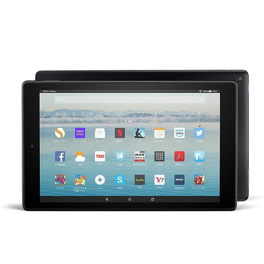 シャーク蓄積するシネマHUAWEI MediaPad T5 10 10.1インチタブレットW-Fiモデル RAM2GB/ROM16GB 【日本正規代理店品】
