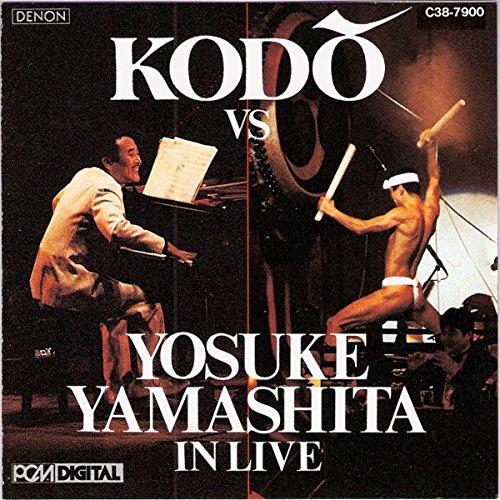 Kodo film review