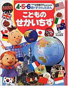Childrens Encyclopedia latest edition : Quick PDF Books Download