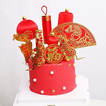 Hoocozi Chinese New Year Cake Toppers 3D Red Lantern Cake ...