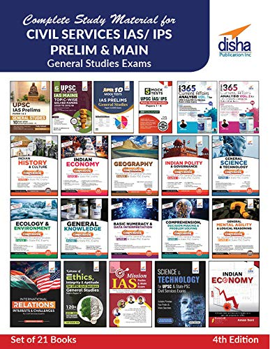 Complete Study Material for Civil Services IAS/ IPS Prelim & Main General Studies Exams (set of 21 Books) 4th Edition