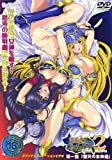 Ikusa Otome Valkyrie 2 (Ride Of The Valkyrie 2), Vol. 1