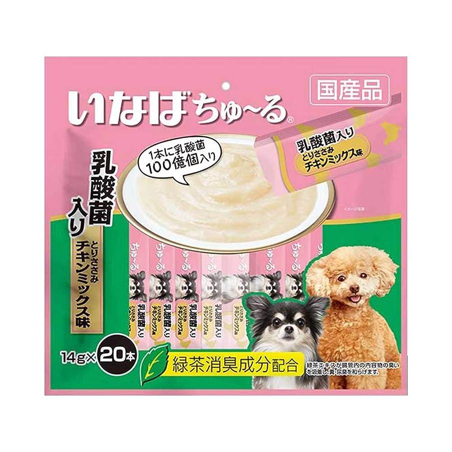 モードリン品種請ういなば 犬用おやつ ちゅ~る 総合栄養食 とりささみ ビーフミックス味 14g×20本入