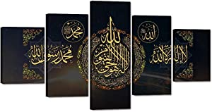 """Yatsen Bridge Muslim Wall Art Decor for Living Room 5 Panels Islamic Arabic Calligraphy Pictures Canvas Painting Home Office Decoration Wooden Religious Poster Artwork Framed Ready to Hang (60""""Wx32""""H)"""