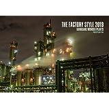 【壁掛け版】2019年 工場夜景カレンダー「THE FACTORY STYLE 2019 -KAWASAKI WONDER PLANTS-」