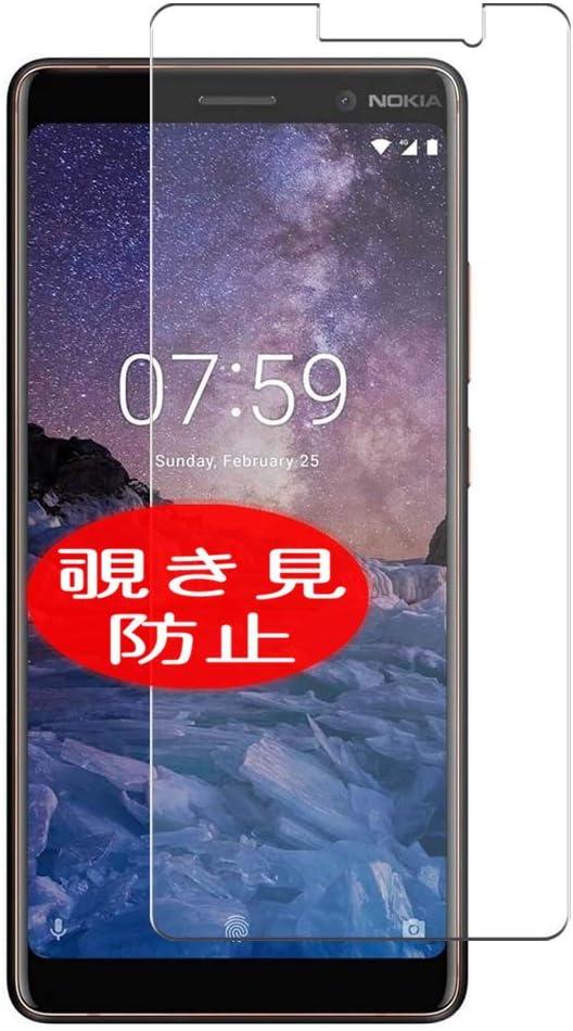 VacFun Anti Espia Protector de Pantalla Compatible con Nokia 7 Plus, Screen Protector Sin Burbujas Película Protectora (Not Cristal Templado) Filtro de Privacidad New Version