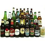 世界のビール飲み比べ24ヶ国ギフトセット(3月22日版)