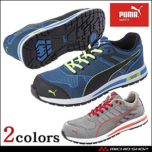 プーマ 安全靴 セーフティーシューズblaze knit low 642360 xelerate knit low642370Color:64236ブルー 25.0  B07BK48217