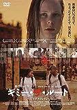 ギミー・ザ・ルート ~NYグラフィティ~ [DVD]