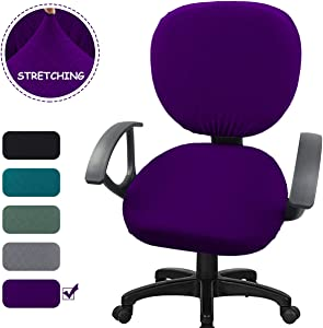 Office Chair Cover, Geometric Jacquard Soft Stretchable Office Computer Chair Square Round Cushion Seat Cover & Back Slipcover, T-Dark Purple