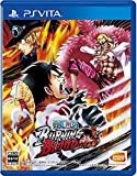 ONE PIECE BURNING BLOOD for PS Vita
