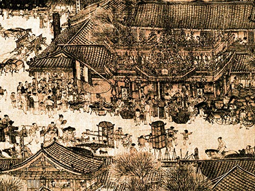 A Day's Journey along the Qingming ()
